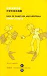 XINES-CATALA. GUIA DE CONVERSACION UNIVERSITARIA