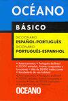 ESPAÑOL-PORTUGUES. DICCIONARIO- OCEANO BASICO