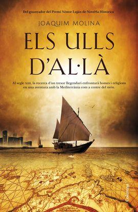 ULLS D AL·LA, ELS