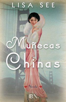 MUÑECAS CHINAS, LAS