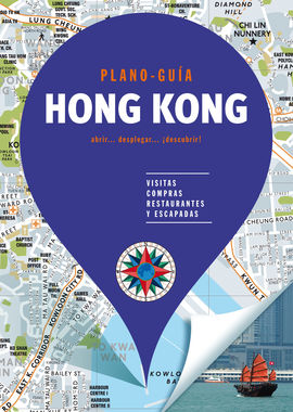 // HONG KONG. PLANO GUIA -EDICIONES B