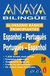 ANAYA BILINGUE ESPAÑOL-PORTUGUES / PORTUGUES-ESPAÑOL