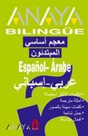 ESPAÑOL - ARABE / ARABE - ESPAÑOL
