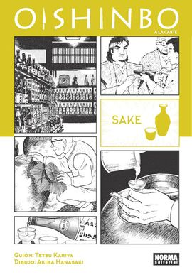 2. OISHINBO A LA CARTE - SAKE