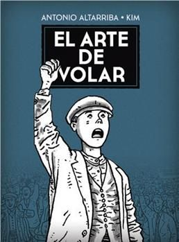 ARTE DE VOLAR, EL