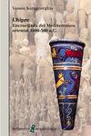 CHIPRE. ENCRUCIJADA DEL MEDITERRANEO ORIENTAL 1600-500 A.C.