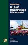 LIBANO CONTEMPORANEO HISTORIA Y SOCIEDAD, EL