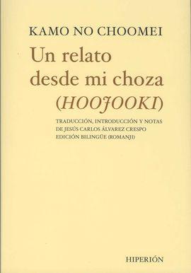 UN RELATO DESDE MI CHOZA (HOOJOOKI) [JAP-CAS]