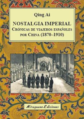 NOSTALGIA IMPERIAL
