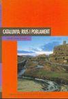 CATALUNYA: RIUS I POBLAMENT