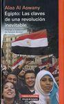 EGIPTO: LAS CLAVES DE UNA REVOLUCION INEVITABLE