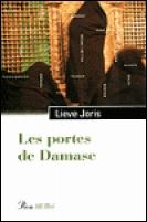 PORTES DE DAMASC, LES