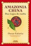 AMAZONIA - CHINA