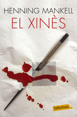 XINES, EL [BUTXACA]
