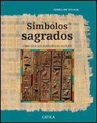 SIMBOLOS SAGRADOS