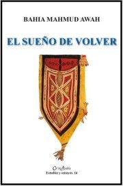 SUE�O DE VOLVER, EL