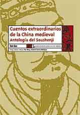 CUENTOS EXTRAORDINARIOS DE LA CHINA MEDIEVAL