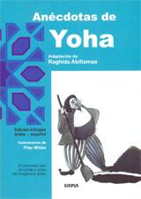 ANECDOTAS DE YOHA (EDICION BILINGUE ARABE-ESPAÑOL)