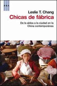 CHICAS DE FABRICA