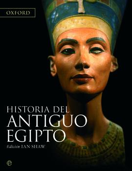HISTORIA DEL ANTIGUO EGIPTO (ED. 15º ANIVERSARIO)