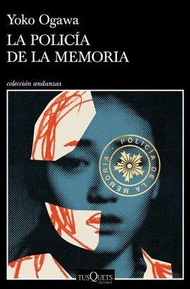 POLICÍA DE LA MEMORIA, LA