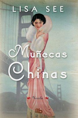 MUÑECAS CHINAS [BOLSILLO]