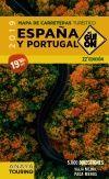 2019 EL GUIÓN [ESPIRAL] MAPA DE CARRETERAS DE ESPAÑA Y PORTUGAL 1:340.000