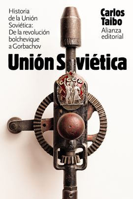 HISTORIA DE LA UNIÓN SOVIÉTICA [BOLSILLO]