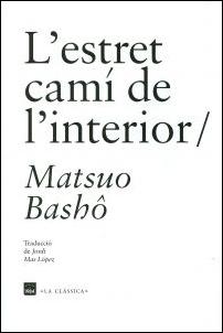 ESTRET CAMI DE L'INTERIOR, L´