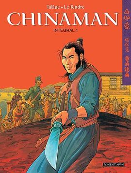 1. CHINAMAN INTEGRAL