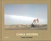 CHINA WESTERN