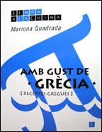 RECEPTES GREGUES -EL MON A LA CUINA