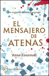 MENSAJERO DE ATENAS, EL