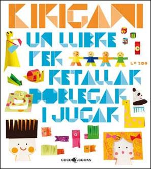 KIRIGAMI [CAT]