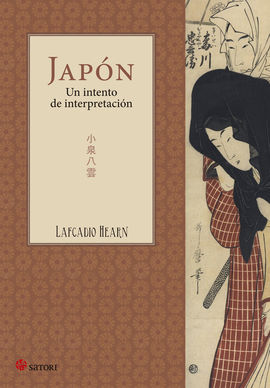 JAP�N, UN INTENTO DE INTERPRETACI�N