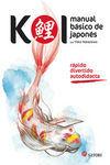 KOI. MANUAL B�SICO DE JAPON�S