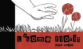 HOME FLORIT, L' [FLIPBOOK]
