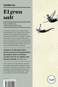 GRAN SALT, EL