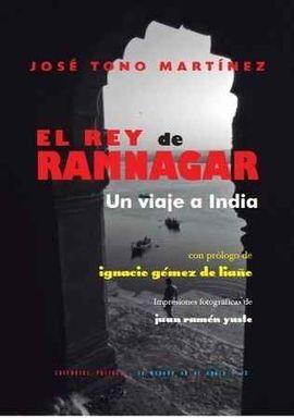 REY DE RAMNAGAR, EL