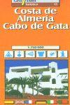 13 COSTA DE ALMERIA, CABO DE GATA 1:150.000 -GEO ESTEL TURISTICO