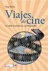 VIAJES DE CINE