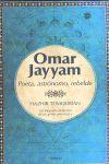 OMAR JAYYAM