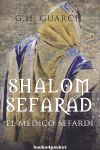 SHALOM SEFARAD [BOLSILLO]