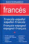 FRANCES. DICCIONARIO