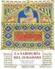 SABIDURÍA DEL JUDAISMO, LA