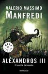 V.3 ALEXANDROS. EL CONFIN DEL MUNDO [BOLSILLO]