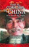 VIAJE AL CORAZON DE CHINA