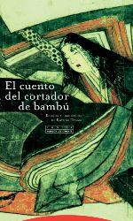 EL CUENTO DEL CORTADOR DE BAMBÚ (5ª EDICIÓN)
