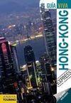 HONG KONG -EXPRESS GUIA VIVA