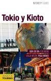 TOKIO - KIOTO -INTERCITY GUIDES [ESPIRAL]